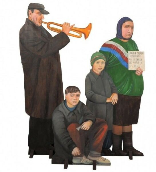 Tatyana Nazarenko B. 1944 Life-sized Paintings on Wood Of Russian Family (41506)