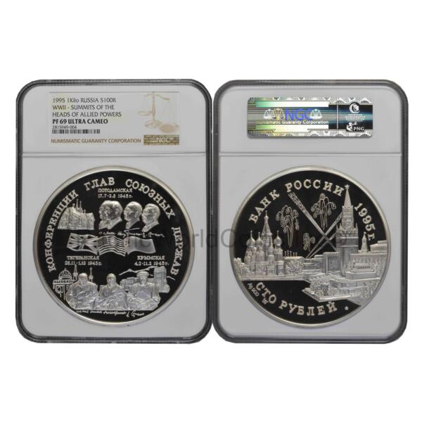 Russia 1995 WWII Summits of the Heads of Allied Powers Silver NGC PF69 SKU# 6708