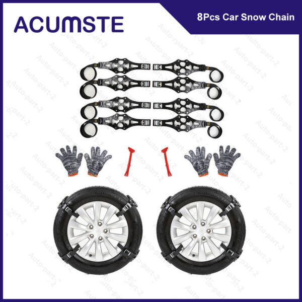 20PCS Car Truck SUV Thick Tendon Emergency Thickening Snow Anti-skid Tire Chains