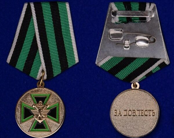 RUSSIAN AWARD FEDERAL SERVICE OF RAILWAY TROOPS quot;FOR VALORquot; 1st CLASS DOC