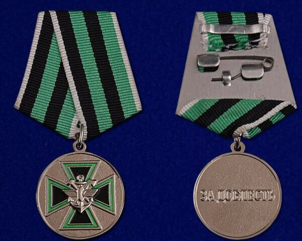 RUSSIAN AWARD FEDERAL SERVICE OF RAILWAY TROOPS quot;FOR VALORquot; 2nd CLASS DOC