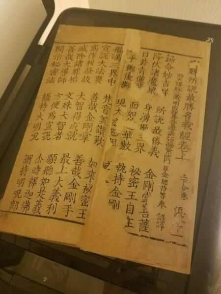 China Sutra Yongle Emperor period 1402-1424 size 30cm-660cm MUSEUM ITEM!!!!!!!!!