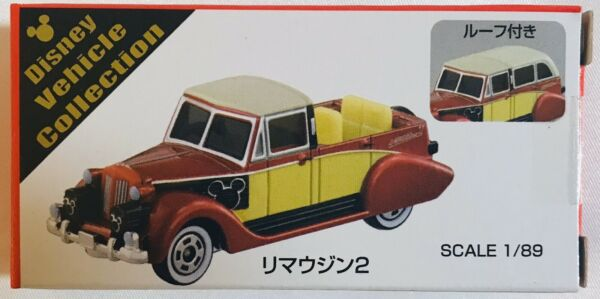 Tomica Takara Tomy Limaudine 2 Tomica Disney Vehicle Collection Diapet