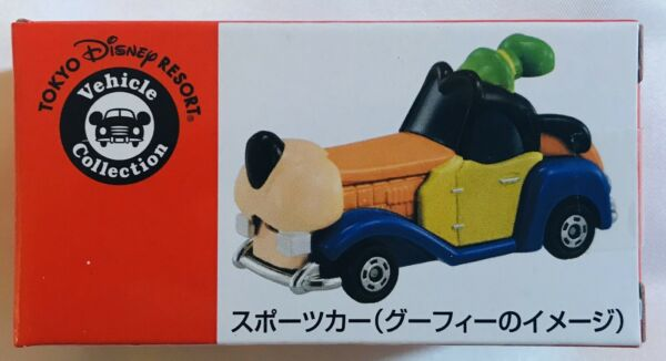 Takara Tomy Tomica Disney Vehicle Collection sports car image of Goofy