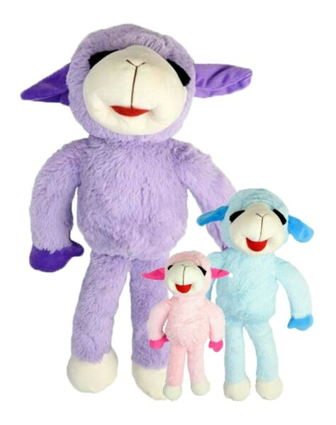 Multipet Pet Envy Floppy Lamb Chop Dog Toy Assorted 7 inches $6.95