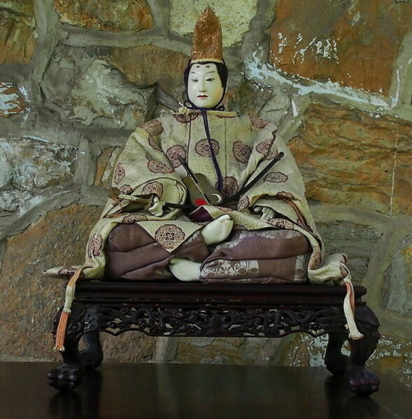 Museum Quality Antique Japanese Doll Edo Period