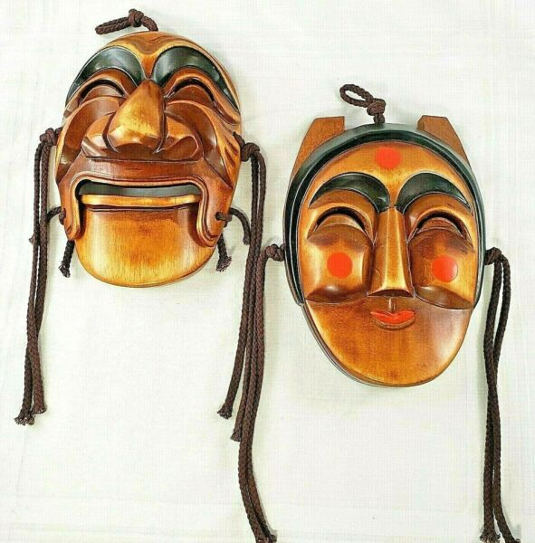 Vintage Mask Hand Carved Wood Tribal Wall Art 15