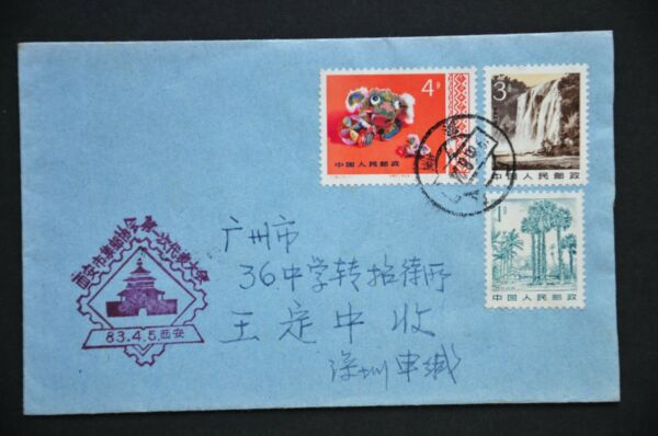 T29 4f R21 1f R22 3f on Cover Used Guangdong Shenzhen cds 1985.8.24 b13 $15.00
