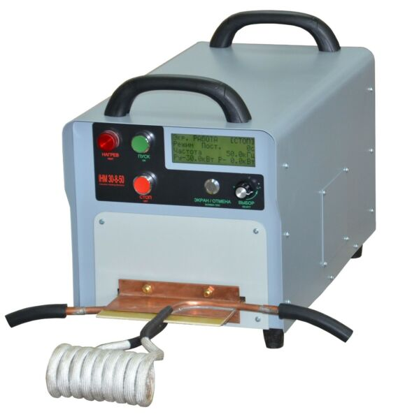 30kW High Frequency Induction Heater Machine IHM-30-8-50  8-50 kHz