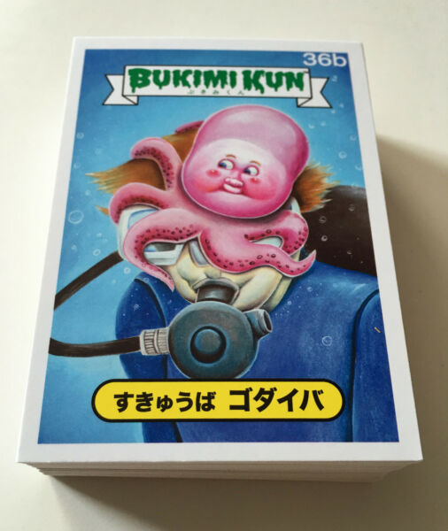 2014 Garbage Pail Kids Bukimi Kun Base Cards - 36ab-66ab - Pick Your Own!