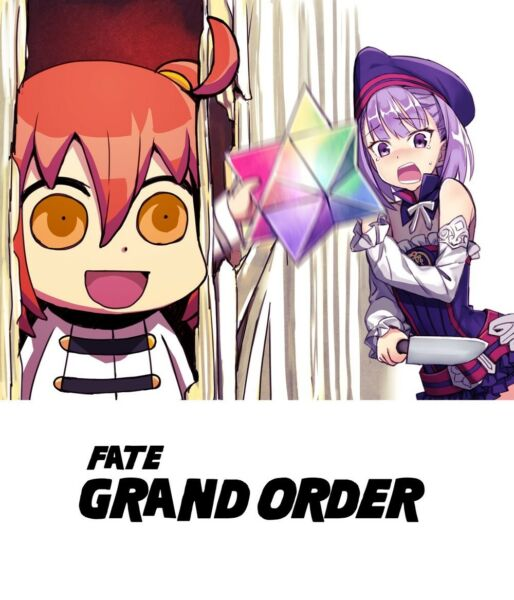 [JP] Fate Grand Order FGO 900 quartz + 45 tickets + 100 apples starter account