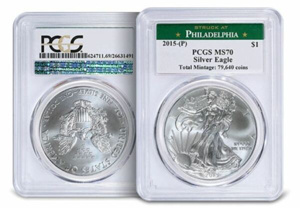 2015 (P) American Silver Eagle PCGS MS-70 **THE RAREST MINT STATE EAGLE EVER**
