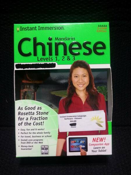 Instant Immersion Chinese Mandarin Levels 12 amp; 3 $7.00