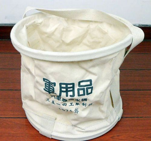 CHINESE MILITARY ARMY PORTABLE CANVAS WATER BUCKET OUTDOOR FISHING PAIL