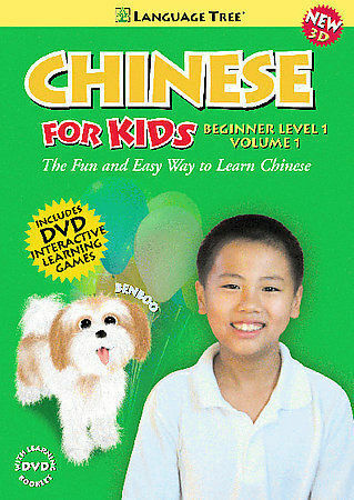 CHINESE FOR KIDS BEGINNER LVL 1 V1 DVD Movie by $8.75