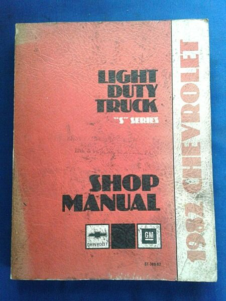 1982 Chevrolet Light Duty Truck Shop Manual S Series