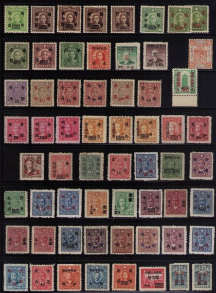 CHINA EXCLUSIVE COLLECTION 61 ST WITH ERRORS OVERPRINTS MINT HINGED RARE OFFER