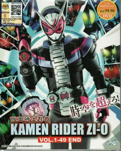 Kamen Rider Zi-O DVD (Vol : 1 to 49 end) with English Subtitle