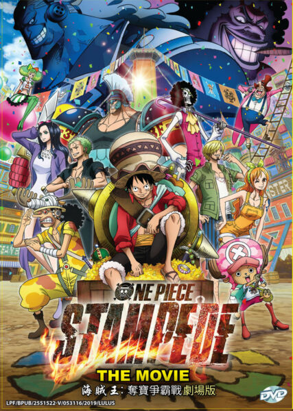 One Piece: Stampede The Movie DVD with English Subtitle
