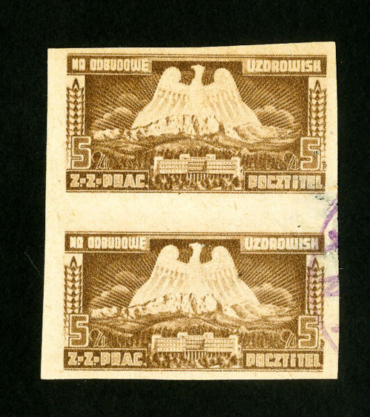 Poland Stamps XF 5 brown imperf pair