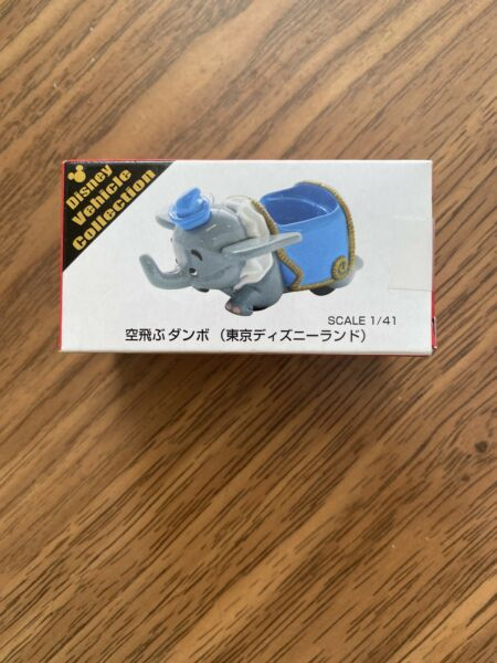 Takara Tomy Tomica Disney Vehicle Collection Dumbo Flying Elephant Die Cast 1 41