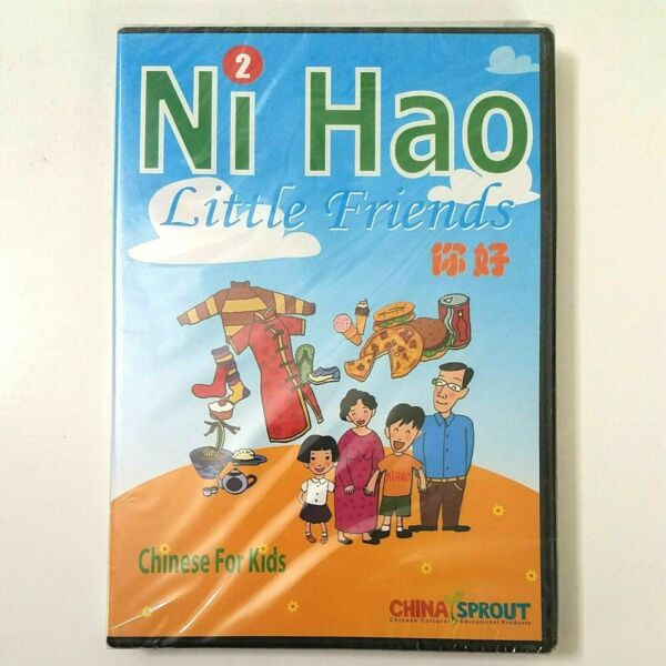 Chinese for Kids NI HAO LITTLE FRIENDS Vol 2 DVD 2002 NEW SEALED $9.95