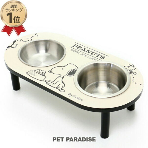 PEANUTS Snoopy Double Food Bowl Wooden Dog Feeder Stand Tableware Mono JAPAN NEW $126.00