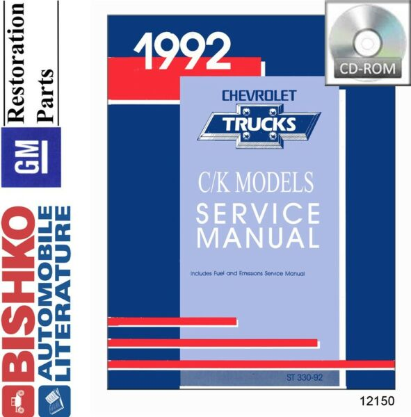 1992 Chevrolet Light Duty Truck Shop Service Repair Manual CD
