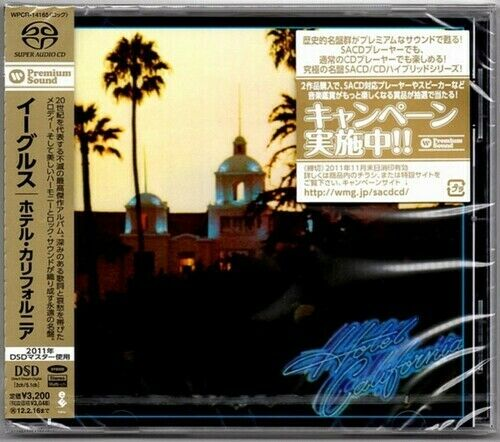 The Eagles Hotel California New SACD Japan Import $31.59