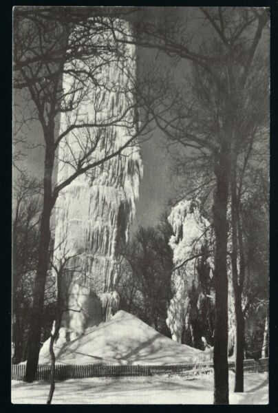 Clear Lake Iowa IA circa 1950s PC The Frozen in 1894 City Park Stand Pipe Tank $7.99