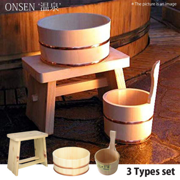 2019 JAPANESE Bathing Supplies Wooden Washbowl Pail Chair (3 Items) ONSEN 温泉