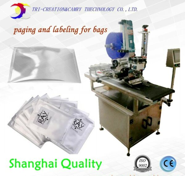 automatic paging labeling machine for big bagfood bag paging and labeling