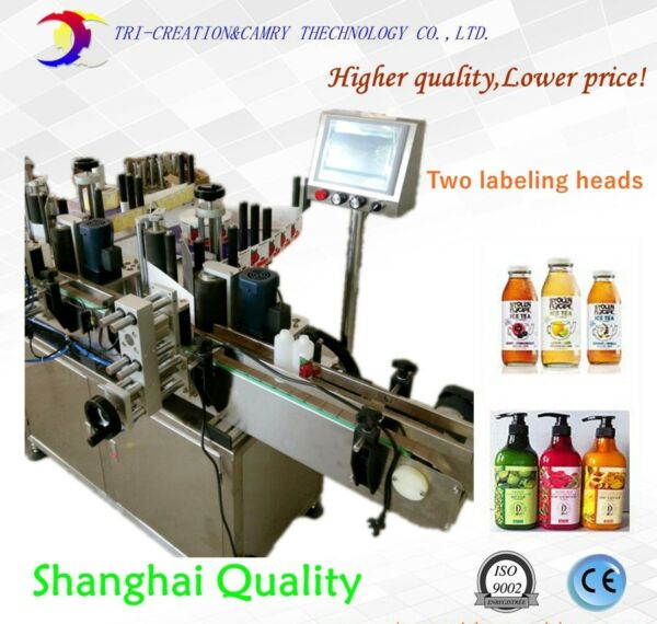 2 heads round bottle location labeling machineautomatic adhersivetransparent
