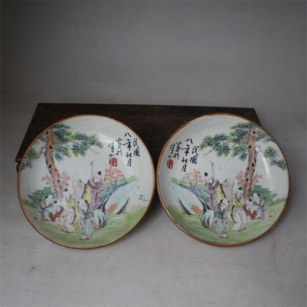 Chinese Old Pair Marked Famille Rose Colored Characters Pattern Porcelain Plates $59.99
