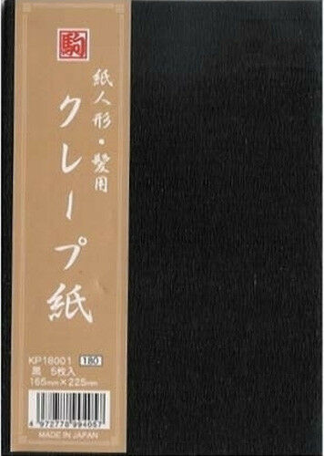 2 Package of Japanese Origami Folding Paper 9quot; x 6.5quot; Black Doll Hair 5 Sheets $9.95