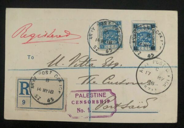 1918 Army Post Office Palestine Postcard Censored Cover To Port Said Egypt