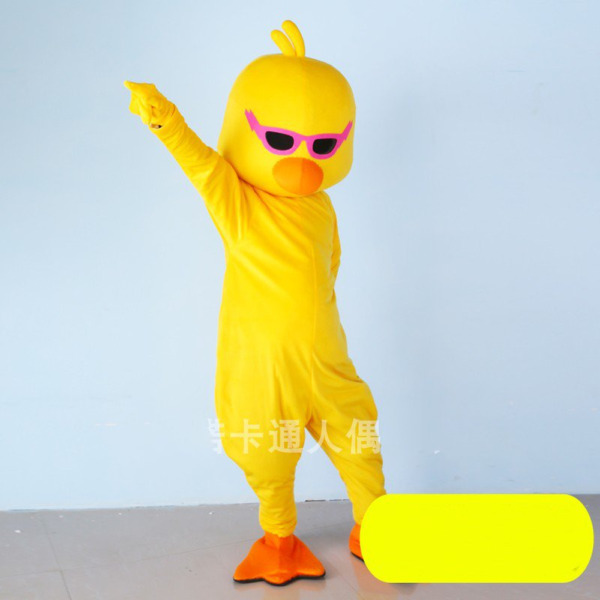 Yellow Duck Mascot Cartoon Character Mascot Costume Fancy Equipment Party Dress