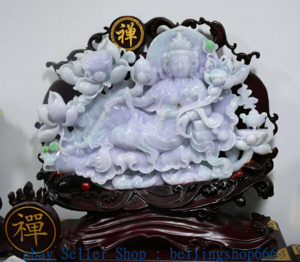 53cm China Natural Emerald Green Jade Jadeite lotus leaf Kwan-Yin Statue DS