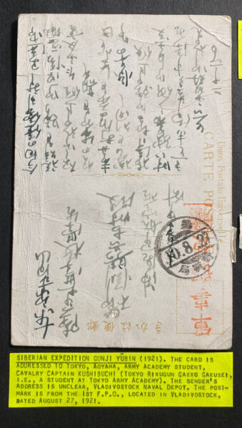 1921 Imperial Army Japan Siberian Expedition RPPC Postcard Cover To Tokyo