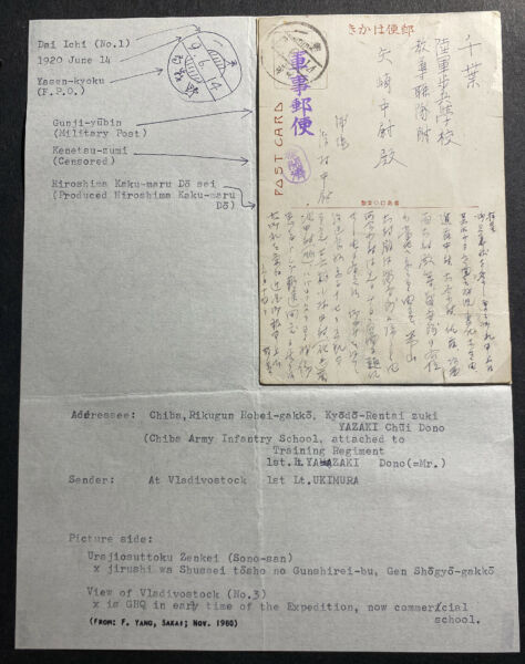 1920 Imperial Army Japan At Vladivostock Picture Postcard Field Post Cover