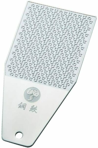 WASABI Stainless Grater Haganezame Small Wasabi Letters Design