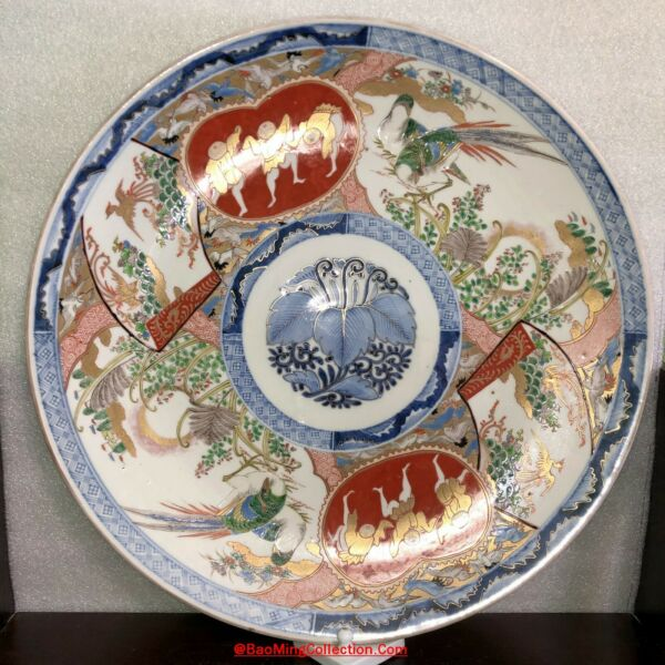 Beautiful Large 18D Japanese 19thC Edo Meiji Arita Imari Porcelain Charger