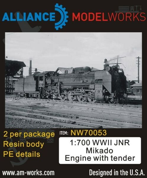 Alliance Model Works 1:700 WWII JNR Mikado Engine with Tender (2pcs) #NW70053