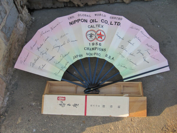 ANTIQUE 1956 WORLD BASEBALL CHAMPIONSHIP JAPAN USA NIPPON OIL FAN ORGNAL BOX WOW