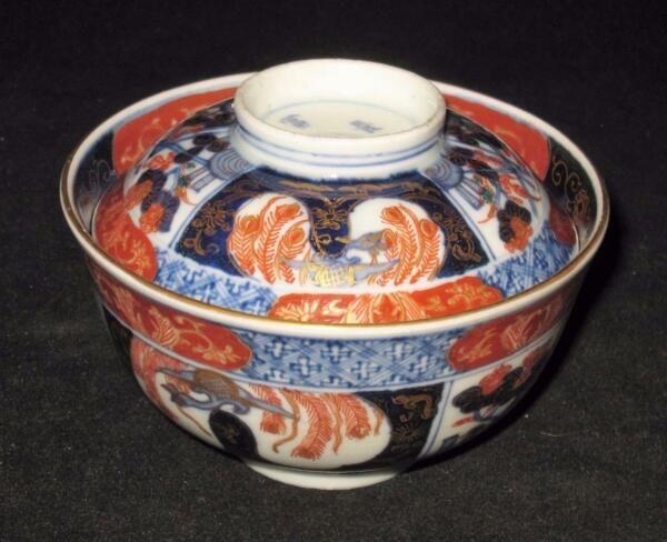 Arita Fuki Choshun Japanese Imari Meiji Period 1868 1912 Lidded Rice Bowl