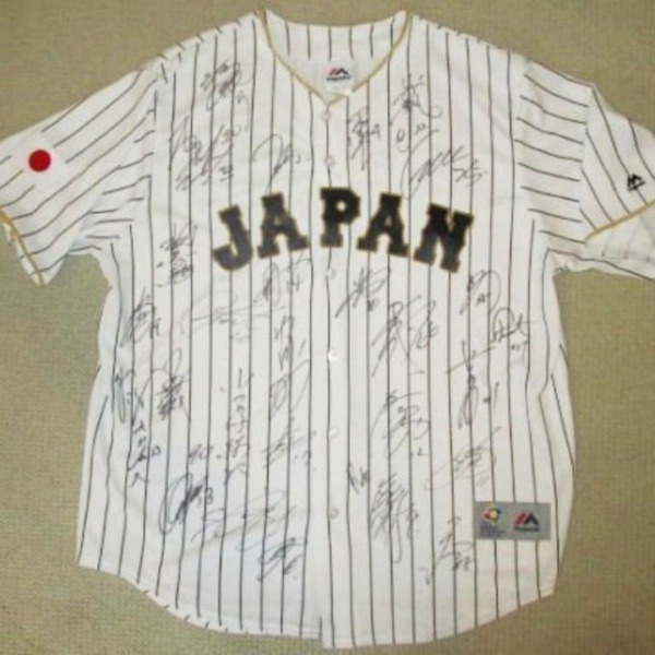 2017 WBC Japan 29 Players Signature Baseball Shirt PSADNA Certified Samurai FS