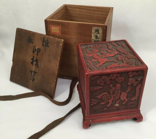Antique Qing Dynasty Cinnabar Lacquer Box (RF283)