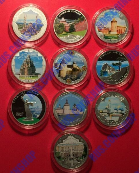 3 ROUBLES 2015 RUSSIA SYMBOLS OF RUSSIA SPECIAL EDITION SET SILVER PROOF RARE