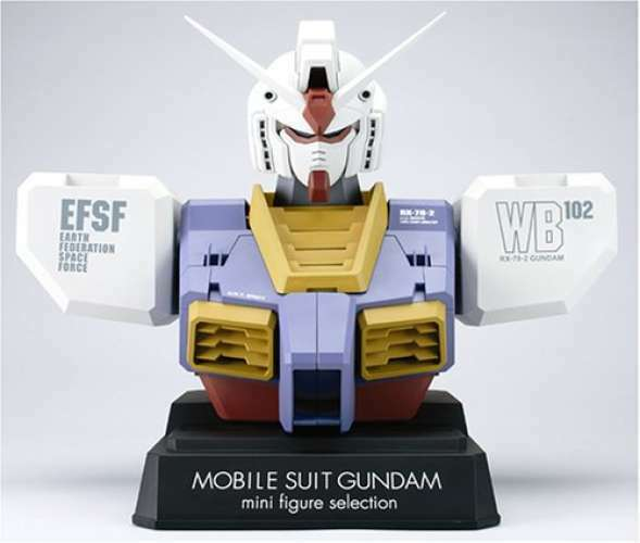 MF Selection Gundam Bust Display Case  PVC Figure  Doll Store From Japan