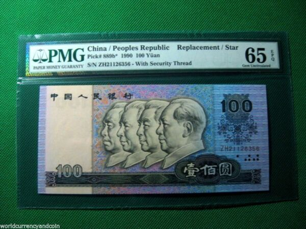 CHINA 100 YUAN P889 1990 *REPLACEMENT PMG65 ZH UNC LONG MARCH 4 GREAT LEADER MAO